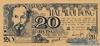 20 Донгов выпуска 1947 года, Вьетнам. Подробнее...