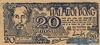 20 Донгов выпуска 1948 года, Вьетнам. Подробнее...
