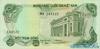 100 Донгов выпуска 1970 года, Вьетнам (Южный). Подробнее...