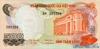 500 Донгов выпуска 1970 года, Вьетнам (Южный). Подробнее...