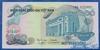 1000 Донгов выпуска 1970 года, Вьетнам (Южный). Подробнее...