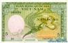 5 Донгов выпуска 1955 года, Вьетнам (Южный). Подробнее...
