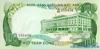 100 Донгов выпуска 1972 года, Вьетнам (Южный). Подробнее...