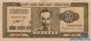 50 Донгов выпуска 1950 года, Вьетнам. Подробнее...