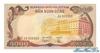 5000 Донгов выпуска 1972 года, Вьетнам (Южный). Подробнее...