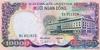 10000 Донгов выпуска 1972 года, Вьетнам (Южный). Подробнее...