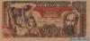 500 Донгов выпуска 1949 года, Вьетнам. Подробнее...