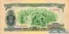 50 Донгов выпуска 1966 года, Вьетнам (Южный). Подробнее...