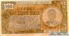 100 Донгов выпуска 1950 года, Вьетнам. Подробнее...