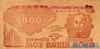 1000 Донгов выпуска 1950 года, Вьетнам. Подробнее...