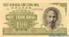 100 Донгов выпуска 1951 года, Вьетнам. Подробнее...