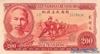 200 Донгов выпуска 1951 года, Вьетнам. Подробнее...