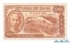 1000 Донгов выпуска 1951 года, Вьетнам. Подробнее...
