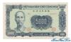 5000 Донгов выпуска 1951 года, Вьетнам. Подробнее...
