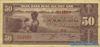 50 Донгов выпуска 1962 года, Вьетнам. Подробнее...