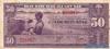 50 Донгов выпуска 1956 года, Вьетнам (Южный). Подробнее...