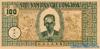 100 Донгов выпуска 1946 года, Вьетнам. Подробнее...
