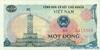 1 Донг выпуска 1985 года, Вьетнам. Подробнее...
