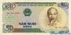50 Донгов выпуска 1985 года, Вьетнам. Подробнее...