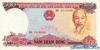 500 Донгов выпуска 1985 года, Вьетнам. Подробнее...