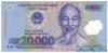 20000 Донгов выпуска 2006 года, Вьетнам. Подробнее...