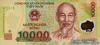 10000 Донгов выпуска 2006 года, Вьетнам. Подробнее...