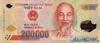 200000 Донгов выпуска 2006 года, Вьетнам. Подробнее...