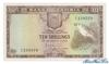 10 Шиллингов выпуска 1964 года, Замбия. Подробнее...