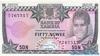 50 Нгве выпуска 1973 года, Замбия. Подробнее...
