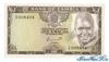 1 Квача выпуска 1976 года, Замбия. Подробнее...