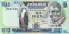 10 Квач выпуска 1980 года, Замбия. Подробнее...