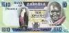 10 Квач выпуска 1986 года, Замбия. Подробнее...