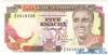 5 Квач выпуска 1989 года, Замбия. Подробнее...