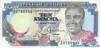 10 Квач выпуска 1989 года, Замбия. Подробнее...