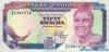 50 Квач выпуска 1989 года, Замбия. Подробнее...