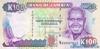 100 Квач выпуска 1991 года, Замбия. Подробнее...