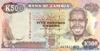 500 Квач выпуска 1991 года, Замбия. Подробнее...