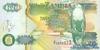 20 Квач выпуска 1992 года, Замбия. Подробнее...