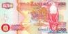 50 Квач выпуска 1992 года, Замбия. Подробнее...