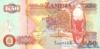 50 Квач выпуска 2001 года, Замбия. Подробнее...
