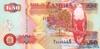 50 Квач выпуска 2003 года, Замбия. Подробнее...