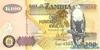100 Квач выпуска 1992 года, Замбия. Подробнее...