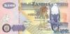 100 Квач выпуска 2001 года, Замбия. Подробнее...