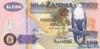 100 Квач выпуска 2003 года, Замбия. Подробнее...
