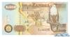 500 Квач выпуска 1992 года, Замбия. Подробнее...