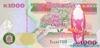 1000 Квач выпуска 1992 года, Замбия. Подробнее...