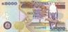 5000 Квач выпуска 2003 года, Замбия. Подробнее...
