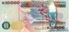 10000 Квач выпуска 2003 года, Замбия. Подробнее...