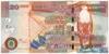 500 Квач выпуска 2003 года, Замбия. Подробнее...