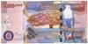 1000 Квач выпуска 2003 года, Замбия. Подробнее...